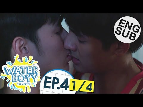 Waterboyy the Series | EP.4 [1/4]