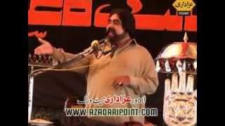 Zakir Zargham Abbas Shah Majlis 17 October 2014 Multan
