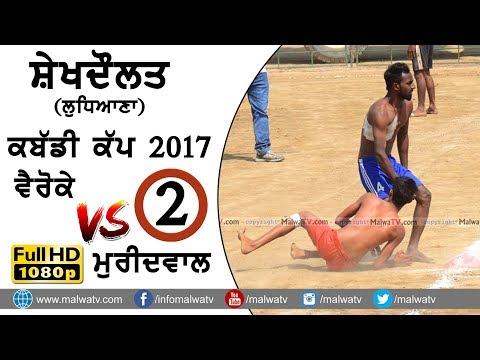 SHAIKHDAULAT KABADDI CUP - 2017 || VEROKE vs MURIDWAL || FULL HD || Part 2nd