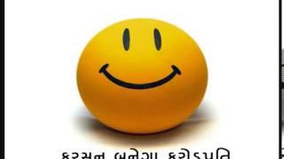 Karsan Banega Karodpati - Gujarati Jokes.