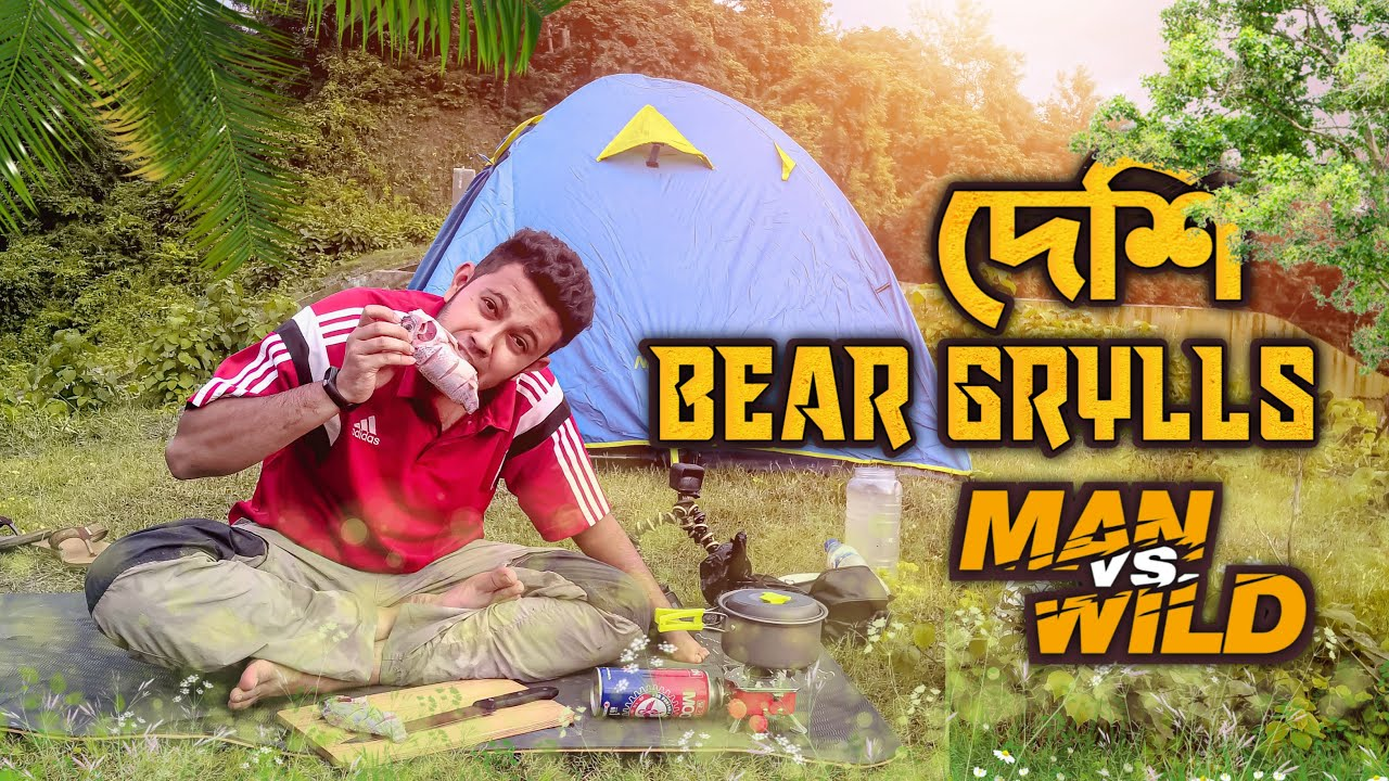 দেশি Bear Grylls | Man vs Wild Bangla | Survival Vlog | NOVO ROSH