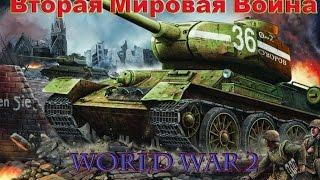 День победы. Мы помним о войне, о подвиге народов.