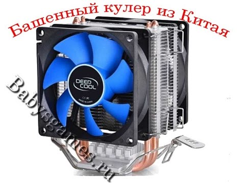 cooler master hyper tx3 manual
