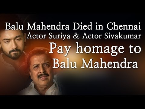 Balu Mahendra Died in Chennai - Actor Suriya & Sivakumar Pay homage to Balu Mahendra - Red Pix 24x7   http://www.ndtv.com BBC Tamil: http://www.bbc.co.uk/tamil INDIAGLITZ :http://www.indiaglitz.com/channels/tamil/default.asp  ONE INDIA: http://tamil.oneindia.in BEHINDWOODS :http://behindwoods.com VIKATAN http://www.vikatan.com the HINDU: http://tamil.thehindu.com DINAMALAR: www.dinamalar.com MAALAIMALAR http://www.maalaimalar.com/StoryListing/StoryListing.aspx?NavId=18&NavsId=1 TIMESOFINDIA http://timesofindia.indiatimes.com http://www.timesnow.tv HEADLINES TODAY: http://headlinestoday.intoday.in PUTHIYATHALAIMURAI http://www.puthiyathalaimurai.tv VIJAY TV:http://www.youtube.com/user/STARVIJAY  -~-~~-~~~-~~-~- Please watch: