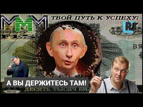 Денег нет СОВСЕМ! Нищета в России становится катастрофической / РЕАЛЬНАЯ ЖУРНАЛИСТИКА