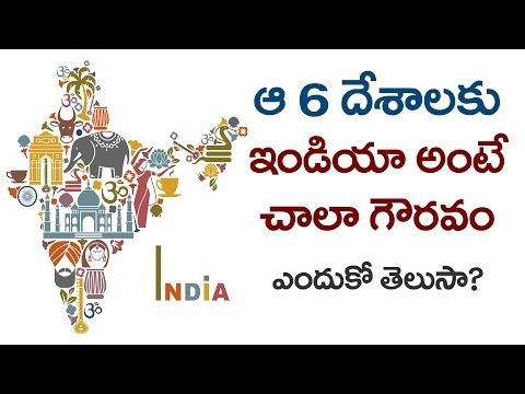 Which Countries Like India? | Greatness of INDIA | Japan | Italy | Taiwan | Cambodia | VTube Telugu