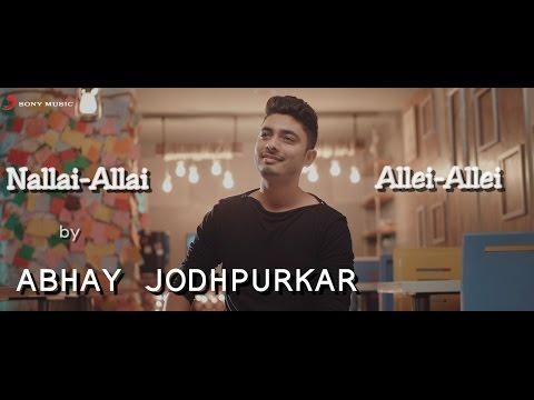 Nallai Allai | Allei Allei | AR Rahman | Cover Mash-Up | Kaatru Veliyidai | Cheliyaa | Mani Ratnam