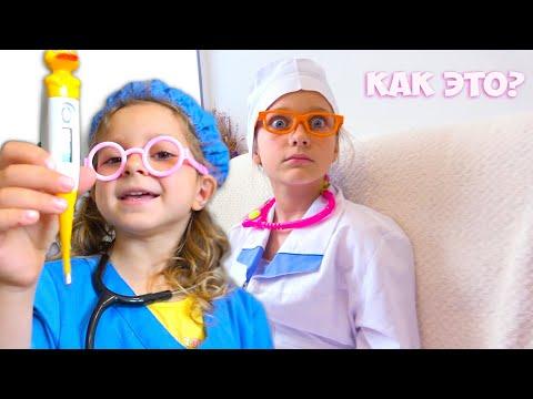 Ева Лиза и их игры в доктора - весёлые видео для детей (Новый Сборник)