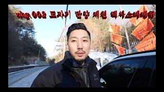 Vlog. 브이로그 당일치기 여행. 30대 유부남 도자…