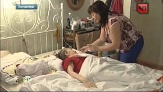 На Урале парализованный сын ухаживает за прикованной к постели матерью