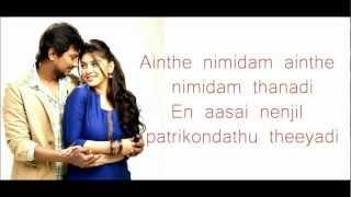 Azhage Azhage - Oru Kal Oru Kannadi (Lyrics On Screen)