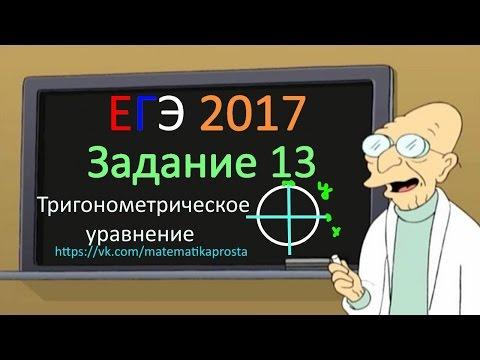Автор matematika. Видео уроки Математика ЕГЭ 2016.