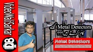 Metal Detectors | How They Work!!