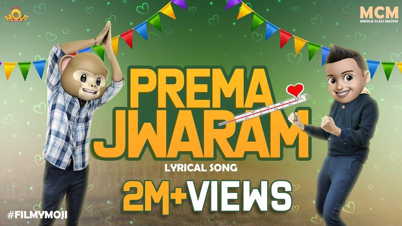Filmymoji || Prema Jwaram Lyrical Song || Middle Class Madhu || MCM