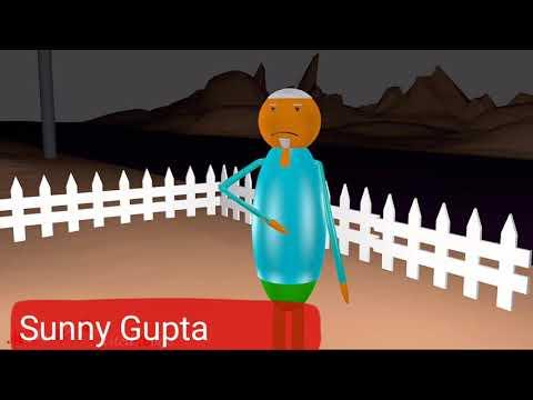 Make joke of - Nalayak Chachi || Best Kanpuriya MASTI video || Sunny Gupta || MJO || Funny video ||