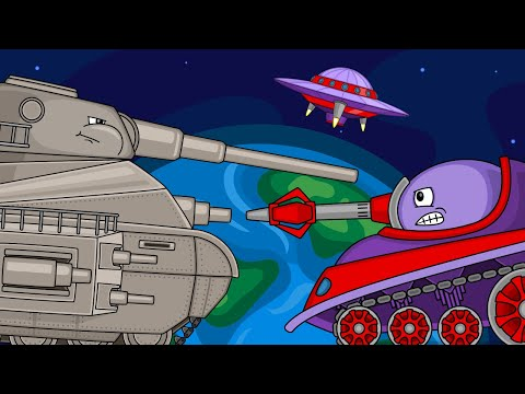 Левиафан против Космических захватчиков. Мультики про танки
