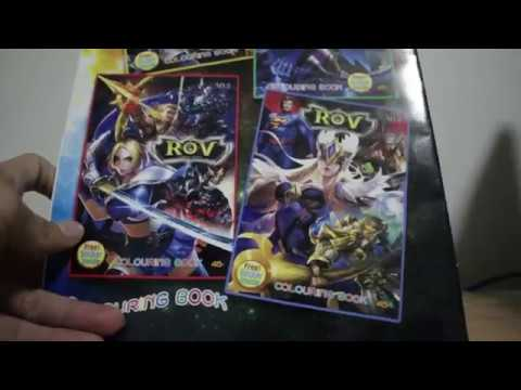 รีวิวสมุดสะสมภาพ ROV
