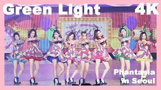[4K] Green Light - Girls' Generation 소녀시대 at Phantasia i…