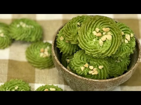 Green Tea Almond Biscuits 绿茶杏仁饼干