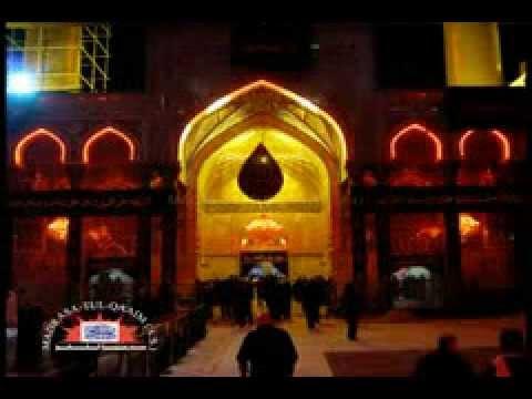 Safar e Ziarat e Iraq - Syed Abid Hussain Zaidi
