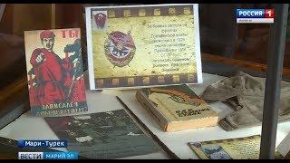 В Мари-Туреке открылась выставка ко дню рождения комсомола
