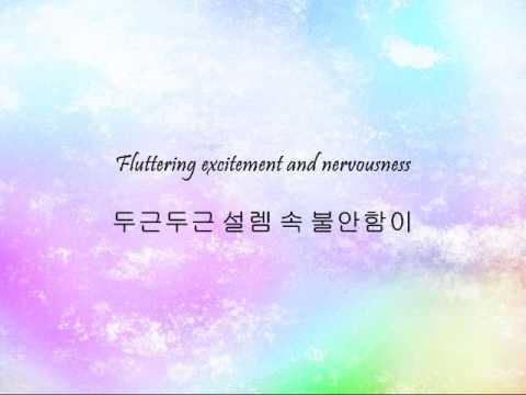 Eric Nam - 천국의 문 (Heaven's Door) [Han & Eng]