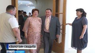 видео Что подарить на 50 лет свадьбы: золото во всем