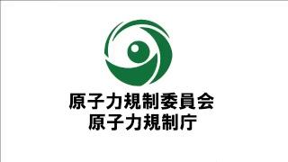 第557回原子力発電所の新規制基準適合性に係る審査会合(平成30年03月22日) thumbnail