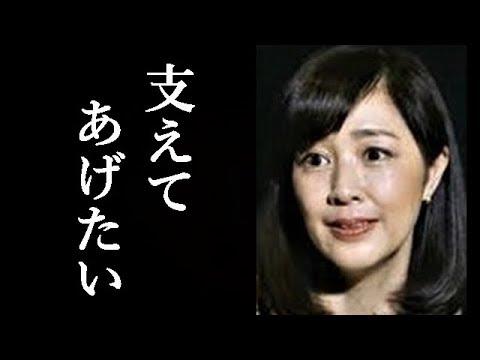 2019年は芸能界結婚ラッシュ! 菊池桃子再婚 勇気ある行動