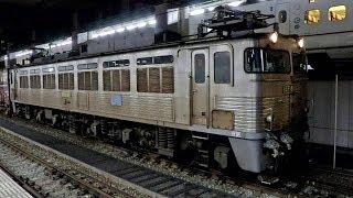長笛一発!EF81 303号機 博多駅発車 / JR貨物