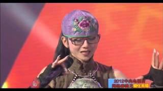 2012年网络春晚 《女人帮》 任鲁豫 张梓琳等| CCTV春晚