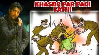 KHAASNE PAR PADI LATHI BY TIRMOHAN VIJAY