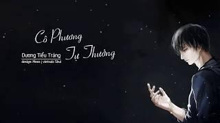 Download lagu [1 Hour] Cô Phương Tự Thưởng - Dương Tiểu Tráng | 孤芳自賞 - 楊小壯