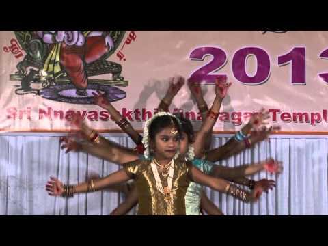 A Jeya Digital Video  Vinayagar
