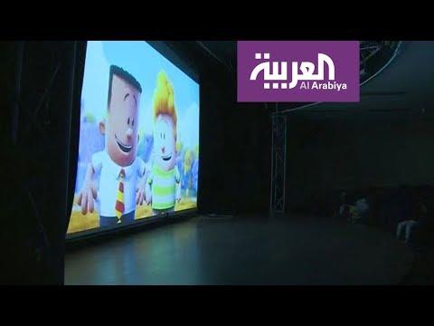 نشرة الرابعة .. لماذا أوقفت عروض السينما للأطفال في جدة؟  - 15:21-2018 / 1 / 17