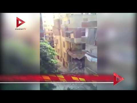 لحظة انهيار عقار محرم بك في الإسكندرية