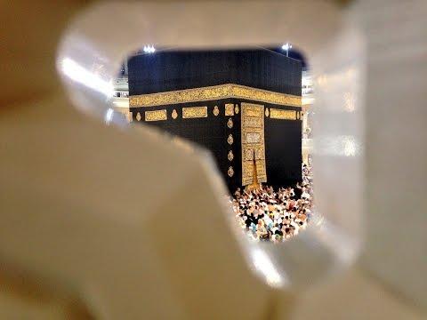 Umrah Vlog 3 - Last Day in Makkah