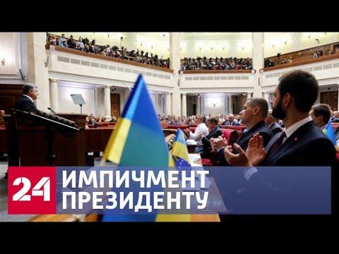 На Украине требуют