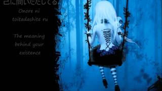 Yo! :D Alice translated and uploaded for you all to enjoy :) This s...