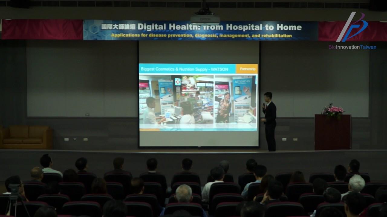 臺灣生技原創力20170505國際大師論壇:2/2 Oxy Lin 林昶霆 - YouTube
