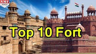 India के Top Fort, इन्हें नहीं देखा तो कुछ नहीं देखा!!!Must Watch