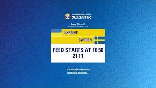 Відео матчу Україна - Швеція | 26.02.2018
