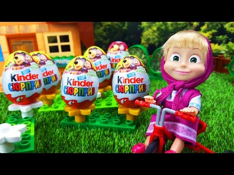 Маша и Медведь Kinder Surprise Eggs Masha and the Bear  Kids Toys