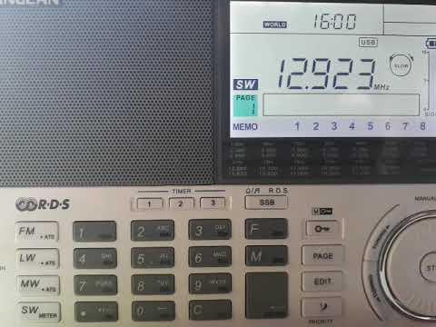 Seoul Radio HLW cw 170518