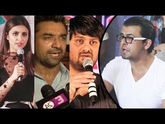 Bollywood Celebs REACTS On Sonu Nigam's Azaan Tweet Controversy - Ayush, Ajaz, Mika, Wajid