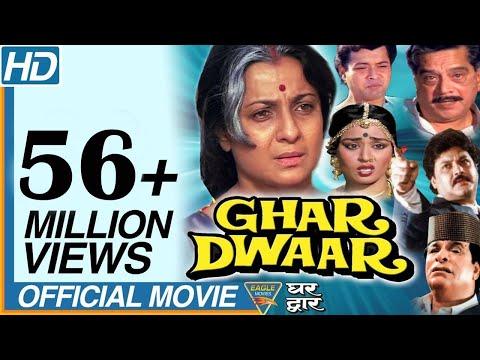 Ghar Dwaar Hindi Full Movie || Tanuja,...