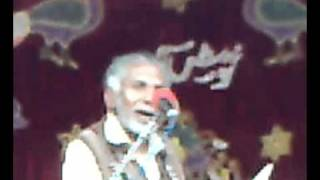 Repeat youtube video funny rangri poetry by prof zafar ..mp4