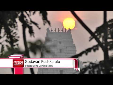 Godavari Pushkaralu NH9 special song by geetha madhuri Promo| NH9 News
