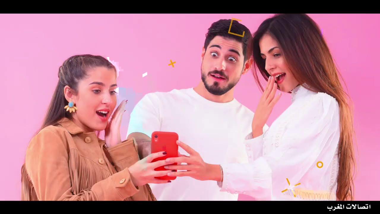 Maroc Telecom | Recharge | x14 | اتصالات المغرب | روشارج