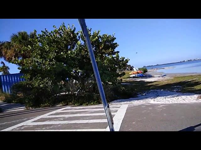 Howard Beach Park Drive
